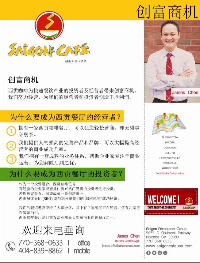 Saigon-business-opportunity-thai